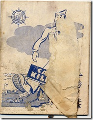 Actual Cover with damage